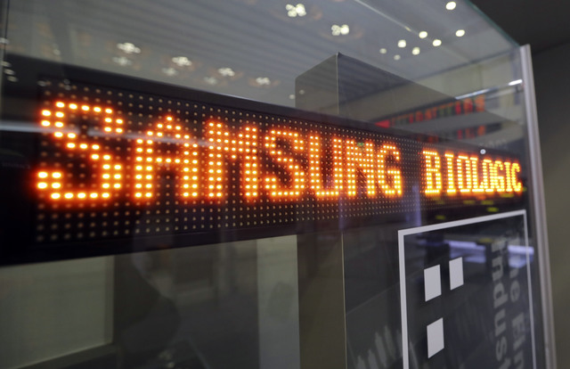 Samsung Biologics to face criminal probe on accounting fraud